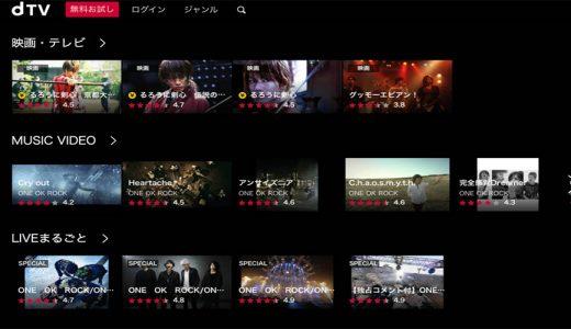 ワンオク(ONE OK ROCK)のおすすめ20曲と人気曲【ユーチューブあり】