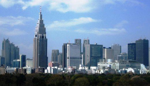 高額・即金・日払いが可能なアルバイト9選【東京・大阪】
