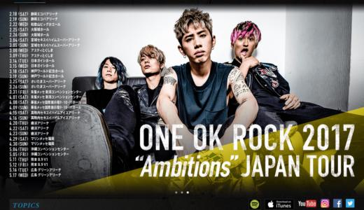 15 Best Ballads of One Ok Rock by a Japanese fan