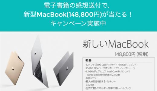 アフィリエイト初心者におすすめの人気本、書籍を紹介!月4万円稼ぐのに役立ったのは?